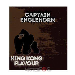 aroma king kong captain englehorn